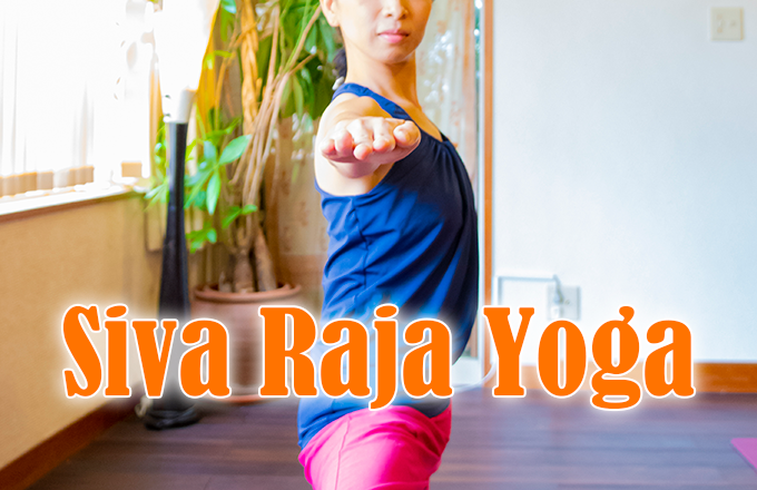 Siva Raja Yoga